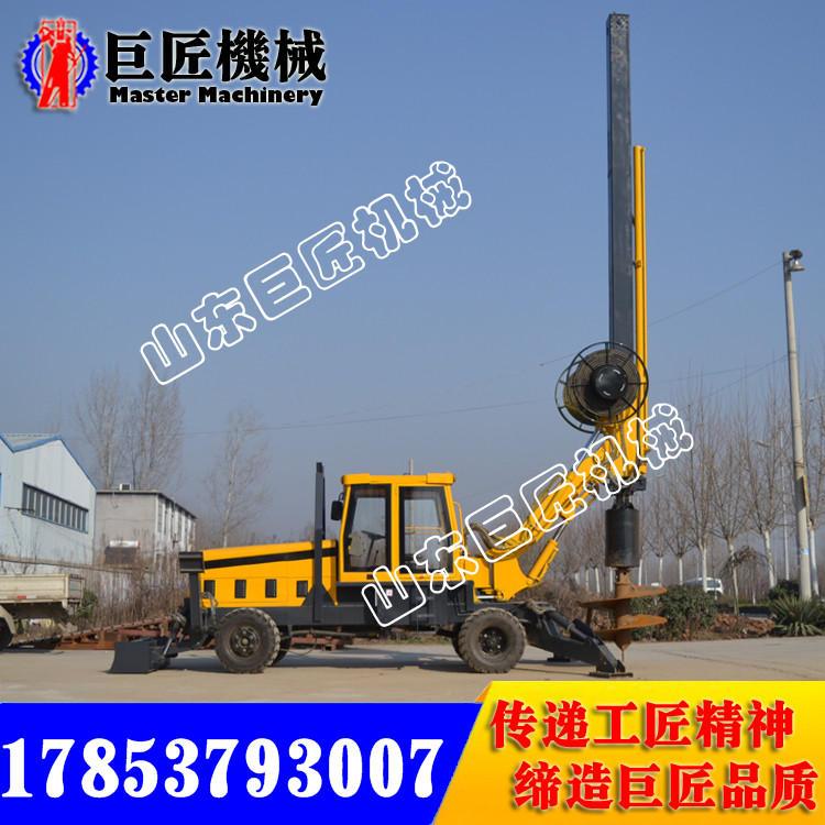 巨匠供應13.5米輪式旋挖鉆機 噪聲低 扭矩大 品質好