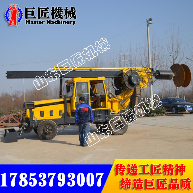 輪式旋挖鉆機 深度可達15米 機動靈活 施工效率高