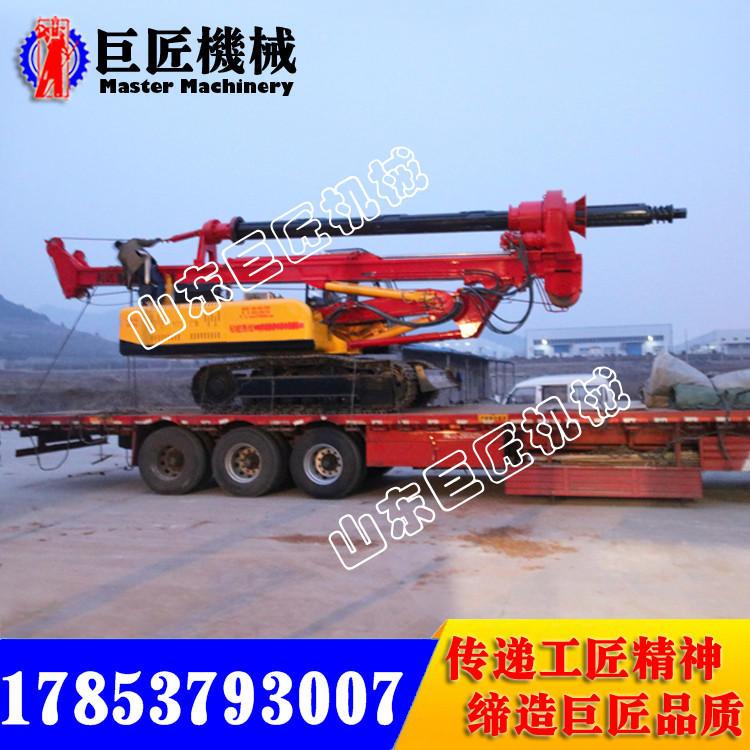 25米履帶機鎖桿旋挖鉆機 鉆孔質量好 省油耐用