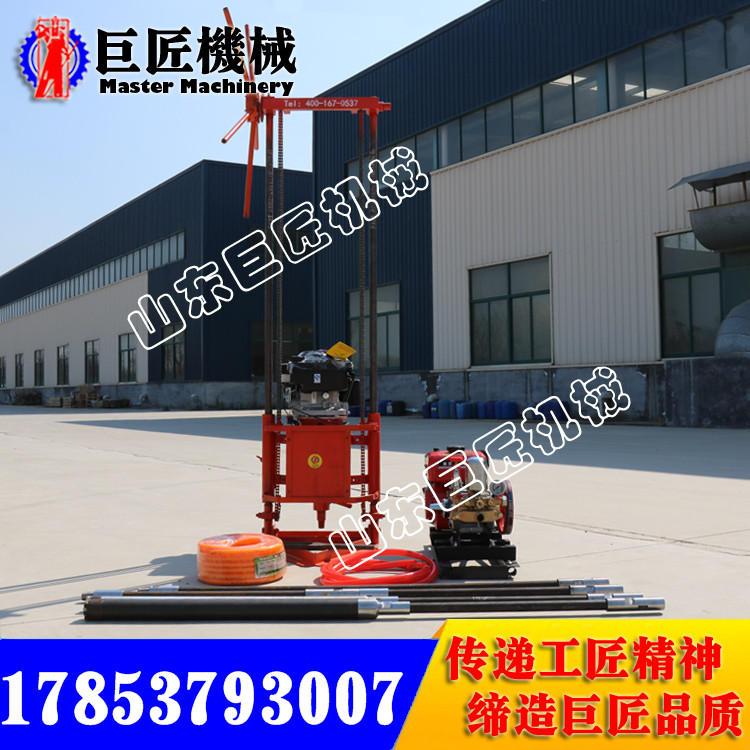 巨匠夢工廠推出汽油機取芯鉆機 地質勘探小型巖芯鉆機QZ-2B