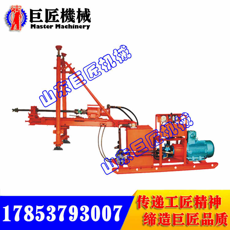 ZDY650煤矿用全液压坑道钻机150米煤矿安全探测煤矿用探水钻机