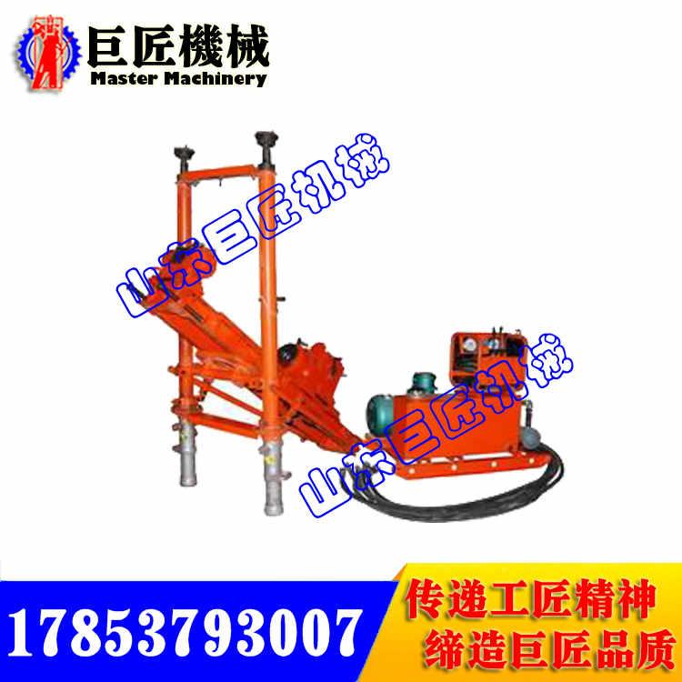 ZDY750煤礦用探水鉆機 安全探測煤礦用全液壓坑道鉆機