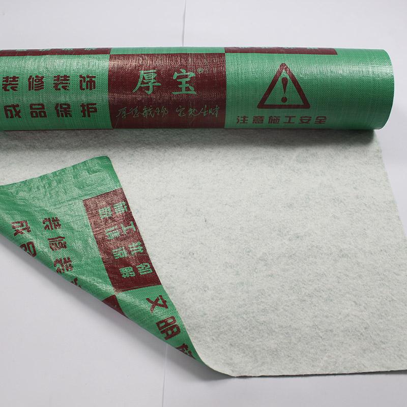 巨佳材料_單層_耐磨防滑地面保護膜專業生產廠