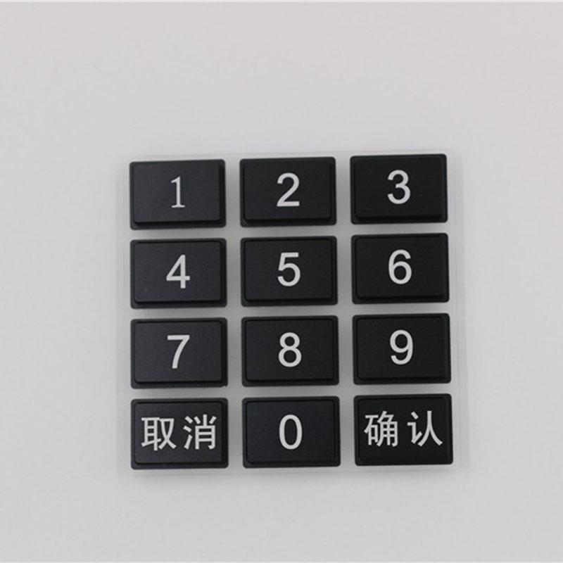 阳极氧化_16字金属按键哪家便宜_聚立电子