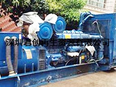 廢機械設備回收