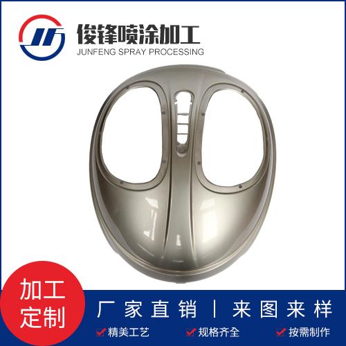 東莞塑料噴涂廠家