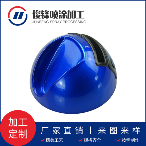 塑料噴油加工