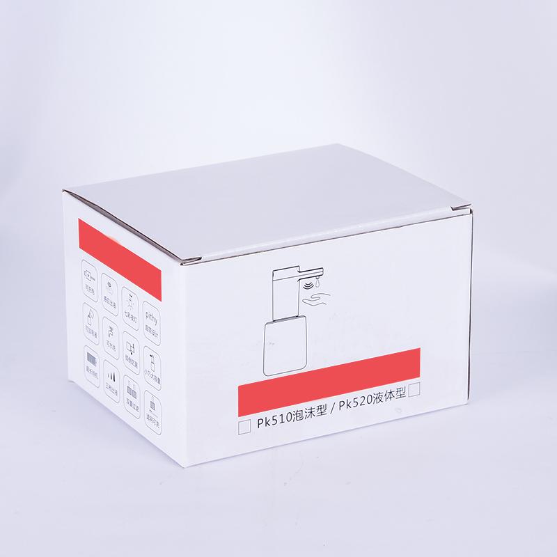 自動皂液機包裝盒
