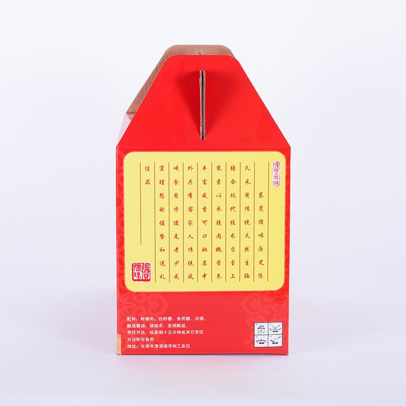 骏越包装_防油淋膜食品包装纸盒加印logo_防潮_坚果_手提