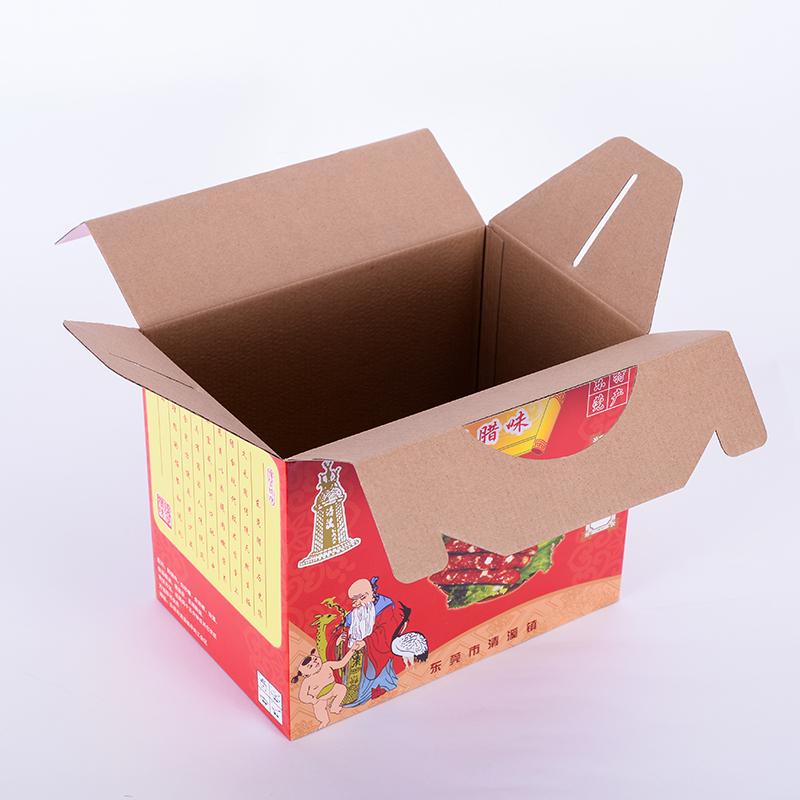 真空包裝食品包裝紙盒市場價格_駿越包裝_防潮_堅果_手提_粽子