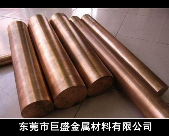 5.0mm碲铜棒生产厂家