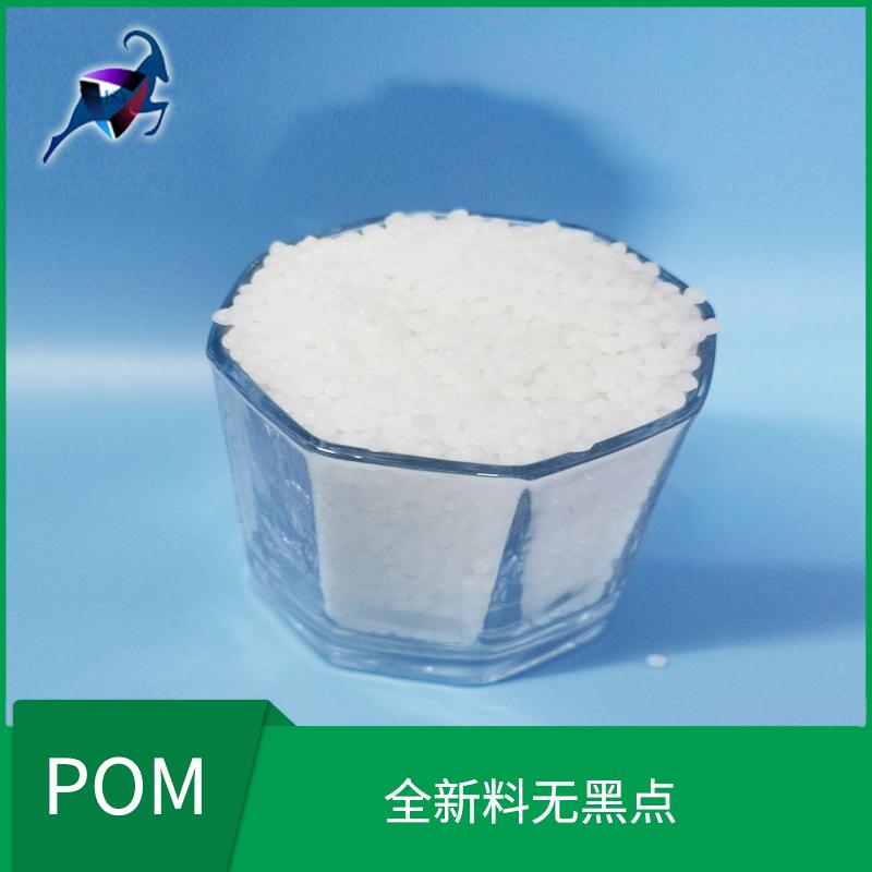 POM抗静电工程塑料