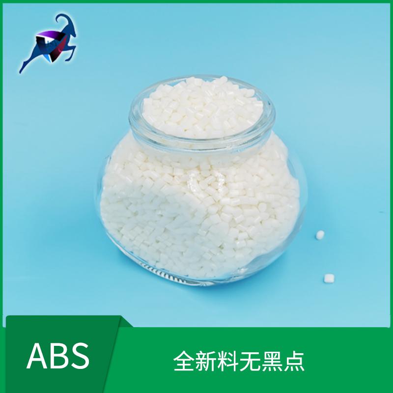 ABS抗静电功能母粒