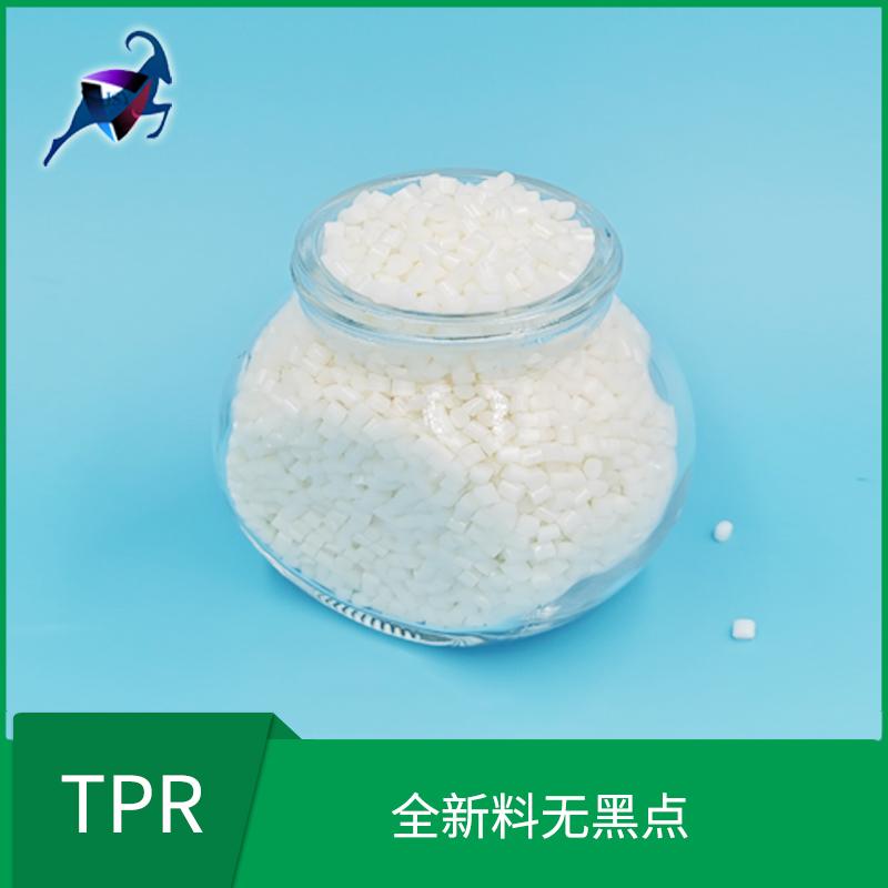 TPR抗靜電熱塑性彈性體