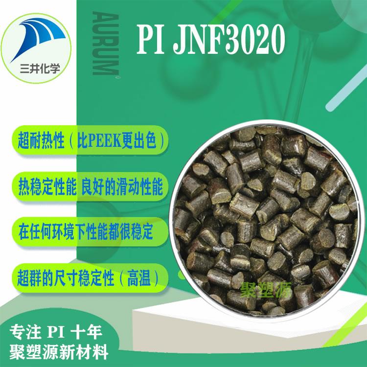 PI JNF3020