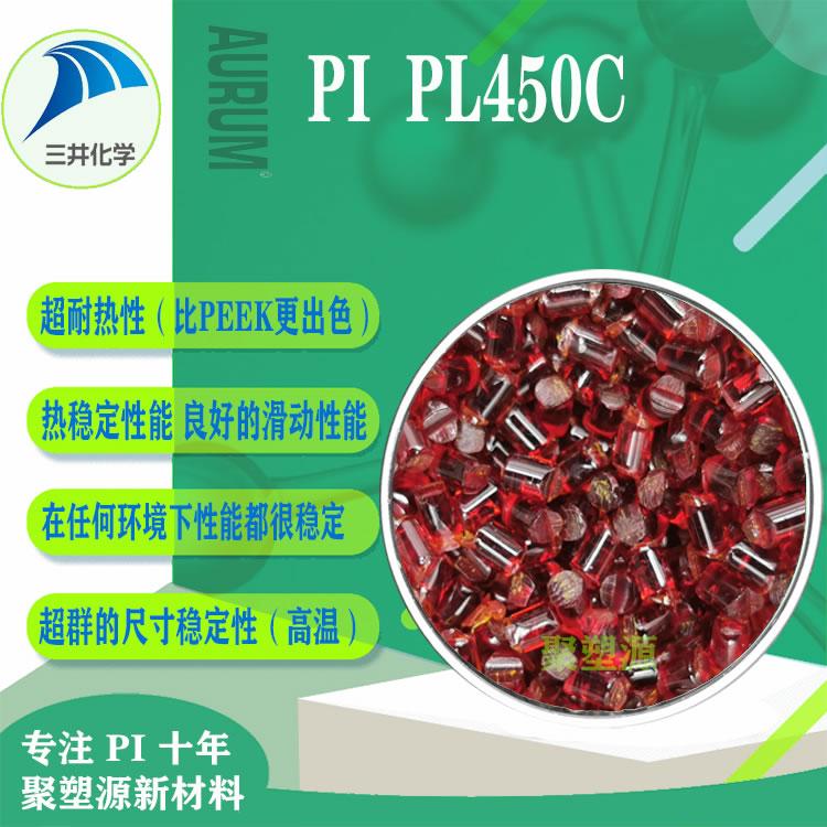 PI  PL450C