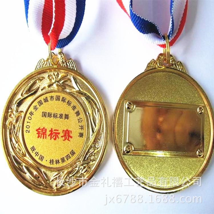 精品廠家直銷創意最佳媽媽獎牌  品牌熱賣 2016趣味金箔獎牌定做