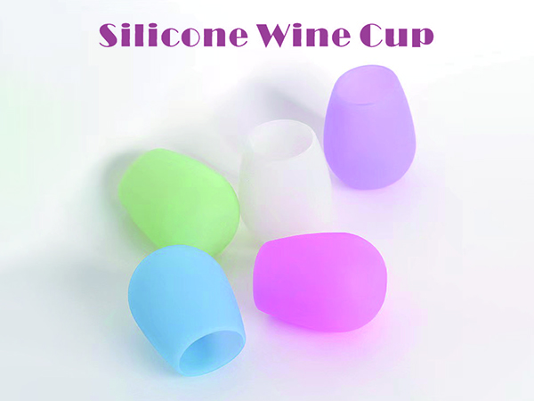 硅胶红酒杯