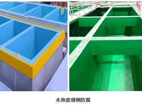 防腐水池工程