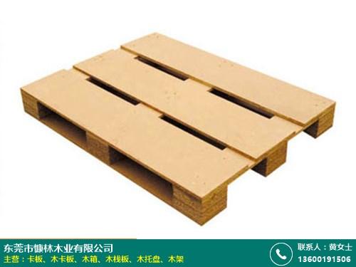 深圳木棧板哪里有廠家供貨及時_慷林木業