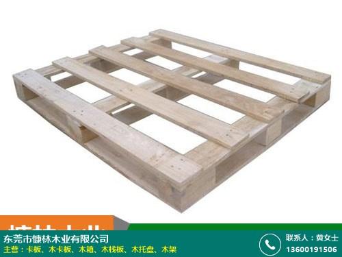 鳳崗木棧板生產廠家廠家直招代理商_慷林木業