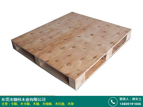 歐標_防腐蝕卡板非標定做_慷林木業