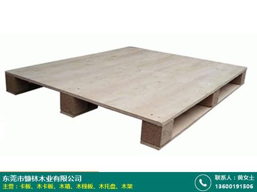 免熏蒸_惠州木質卡板生產商_慷林木業
