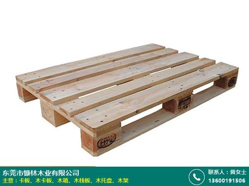 木托盤_膠合木卡板制造廠_慷林木業
