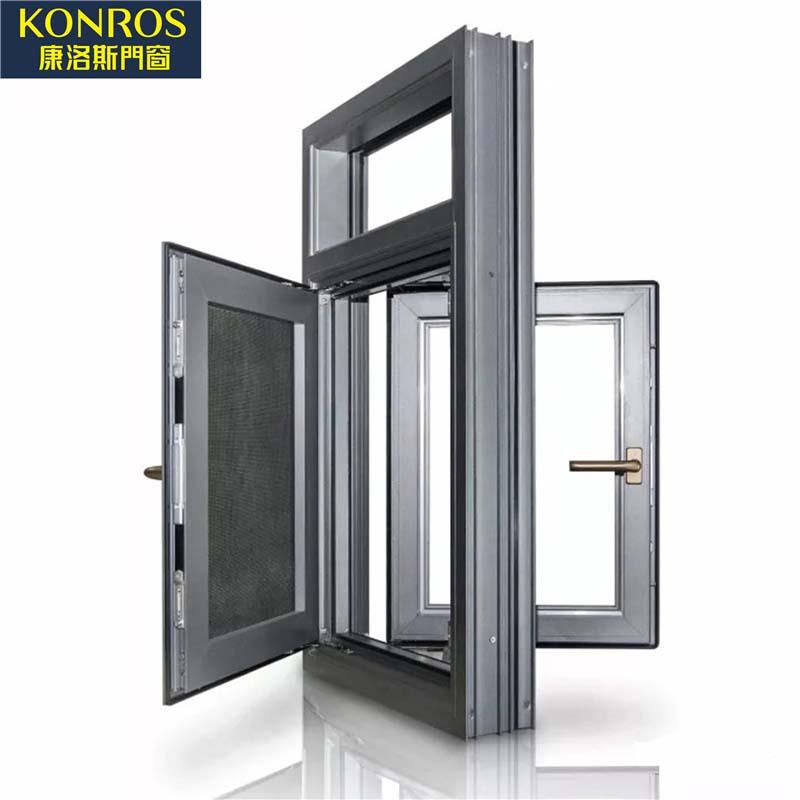 雙扇平開窗品質保證_康洛斯門窗_隔熱_下懸_中空_左右_隱形
