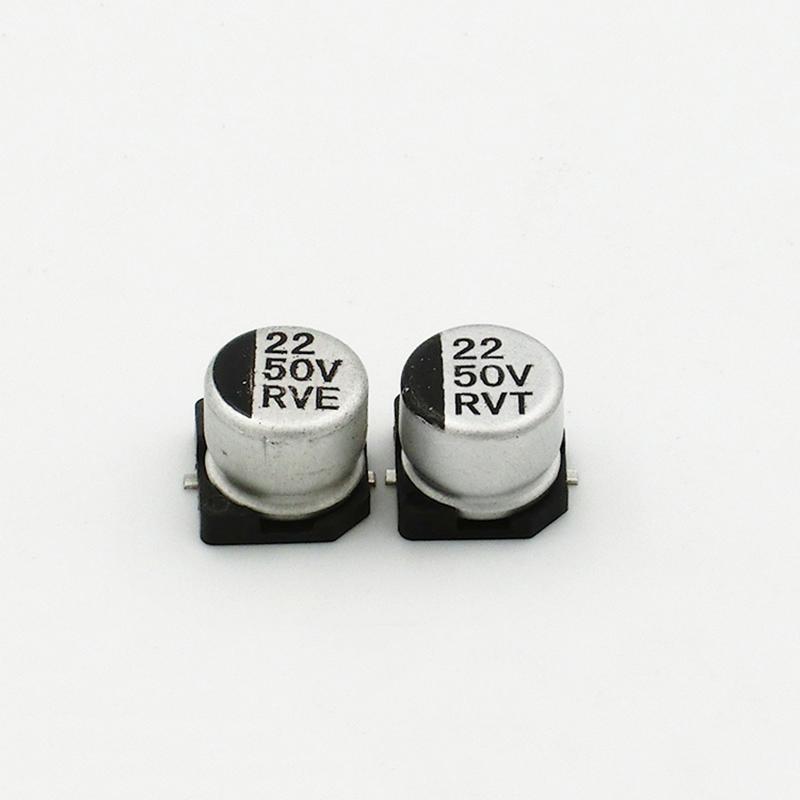 插件贴片铝电解电容市场价_科弘电子_高压_焊针_卧式_插件
