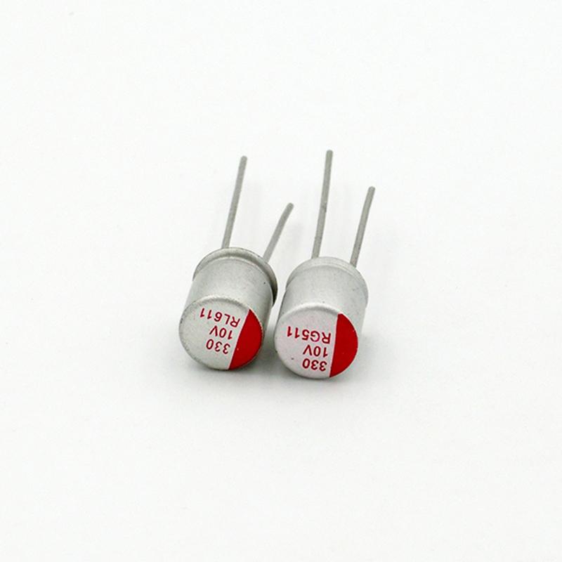 電腦主板_高壓鋁固態電容哪家好_科弘電子