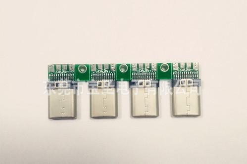 USB-TYPE-C夹板公头带板铆压24P珍珠镍