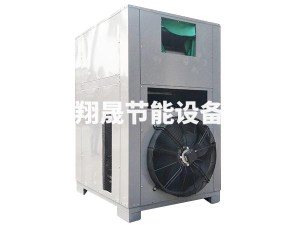 10P低温除湿机