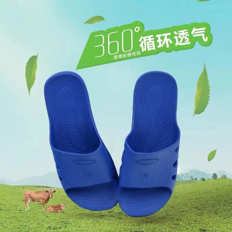 吉林塑料防靜電拖鞋供應商_科元防靜電_耐磨_塑料_男女通用