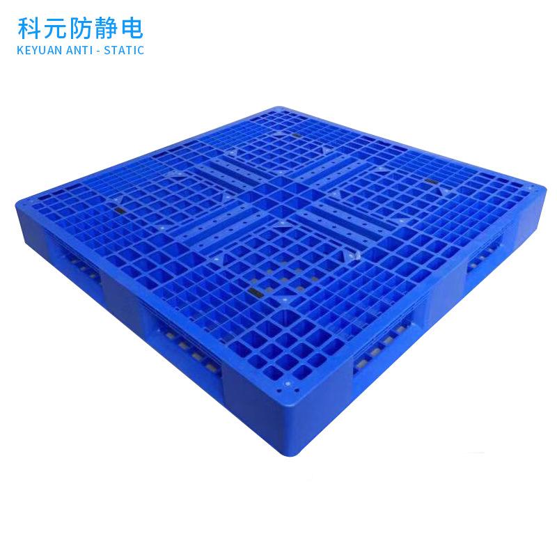 網格雙面防靜電卡板品質保證_科元防靜電_平板雙面_網格雙面
