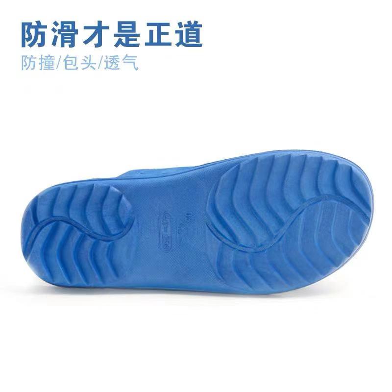 防靜電拖鞋供應_科元防靜電_藍色_透氣_六孔_車間_無塵_柔軟