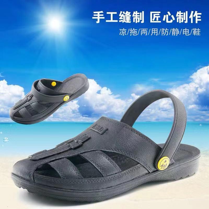 深圳防靜電拖鞋_科元防靜電_用途有哪些_產品的比較