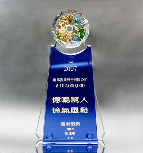亚克力水晶奖杯奖牌|菱形圆形多边形方形奖牌|广州亚克力制品奖牌