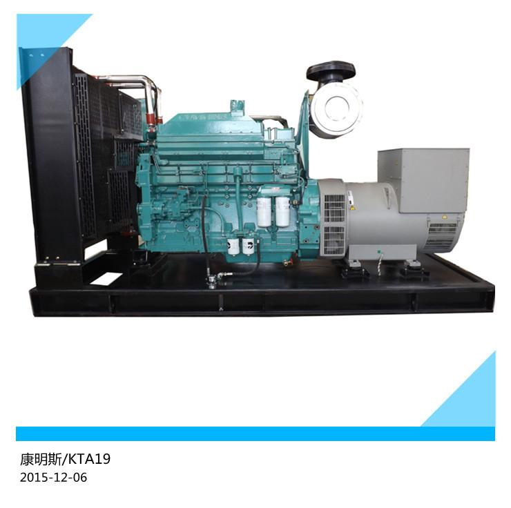 康明斯动力设备(深圳)有限公司