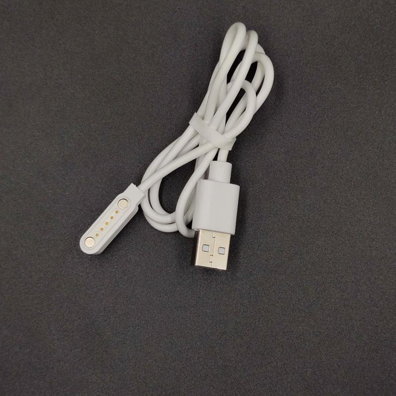 福建USB磁吸线定做_坤盈_电热眼罩_360旋转_智能锁