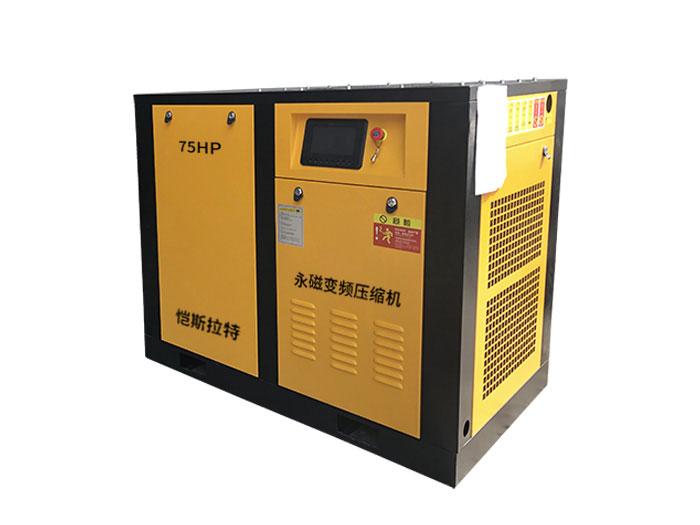 永磁变频空压机与普通变频螺杆空压机的区别