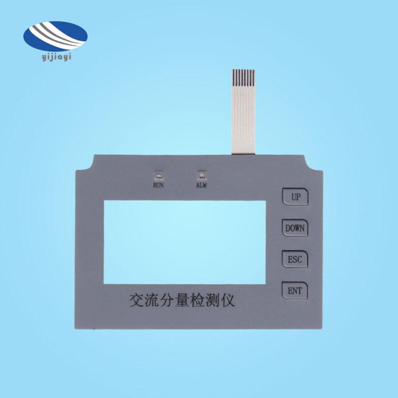 西安薄膜開關批發_易嘉易薄膜_測試儀器_FPC_耐高溫_平面