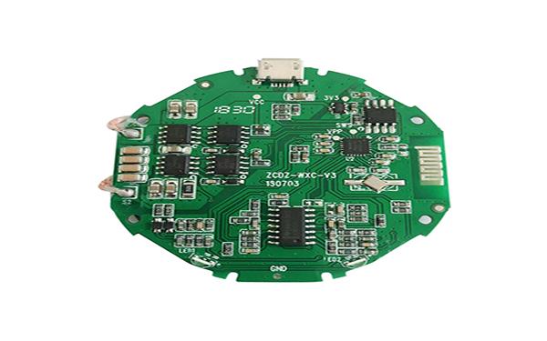 个性化_无线充电PCBA方案加工_深圳市中成电子