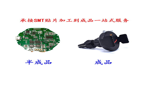 二極管SMT貼片批量_深圳市中成電子_小批量_專注_電子料_承接