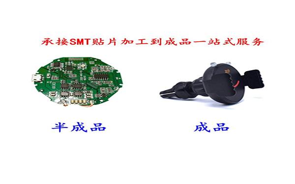 大型_大小批量SMT贴片代工_深圳市中成电子