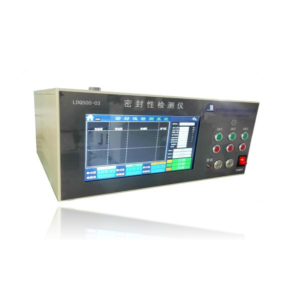 三通道系列防水檢測儀(0~500Kpa)