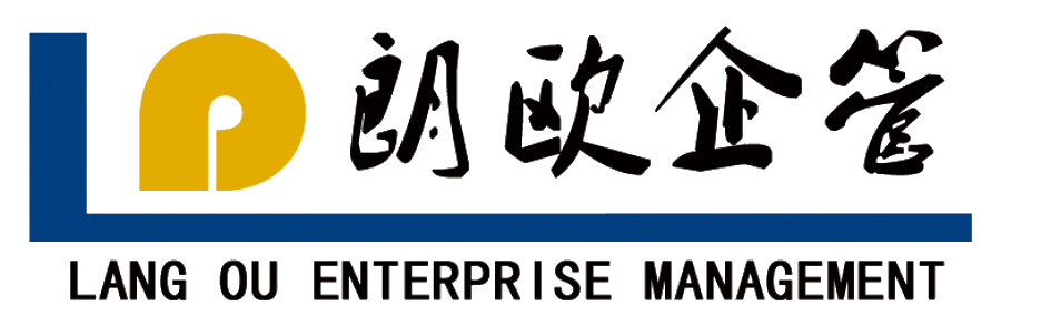 廣州市企業管理咨詢公司