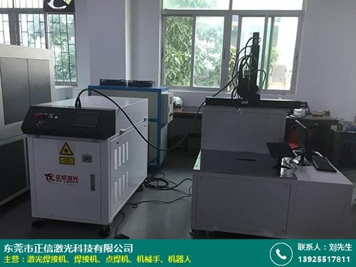 茶山焊接机供应厂家报价合理_正信激光