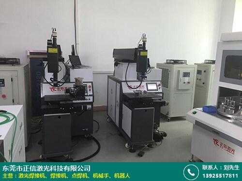 常州光纖激光焊接機價格廠家生產質量好_正信激光
