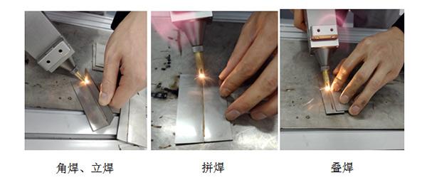 河北自动焊接点焊机厂商厂家生产质量好_正信激光